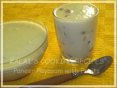 Paneer Fruits Payasam | Paneer Fruits Kheer | Mixed Fruits Paneer Payasam