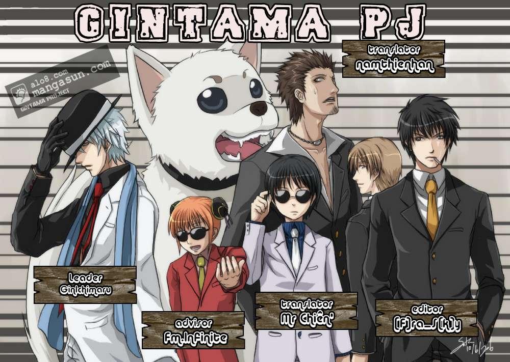 Gintama Chap 025