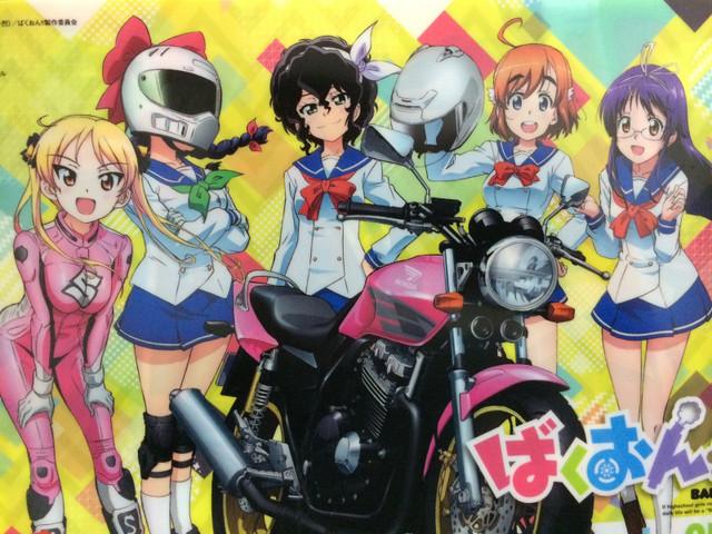 Manga 'Bakuon !!' Akan Mendapatkan Adaptasi Anime Dan Episode OAD