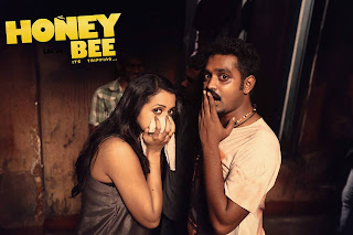 Malayalam film Honey Bee released today