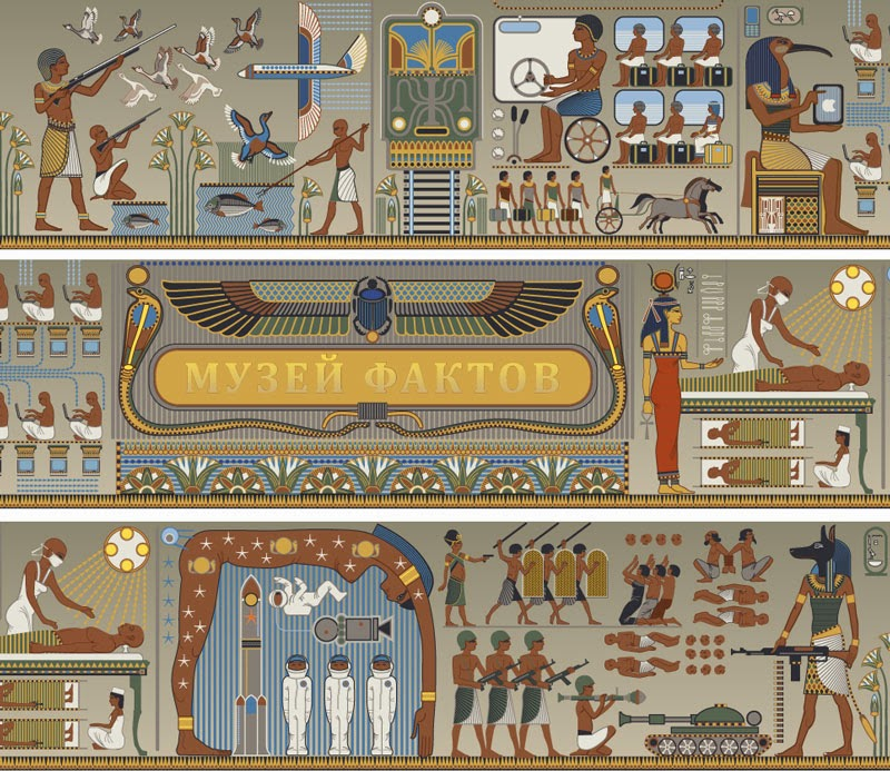 01-Anton-Batov-Illustrations-of-Modern-Egyptian-Hieroglyphs-www-designstack-co