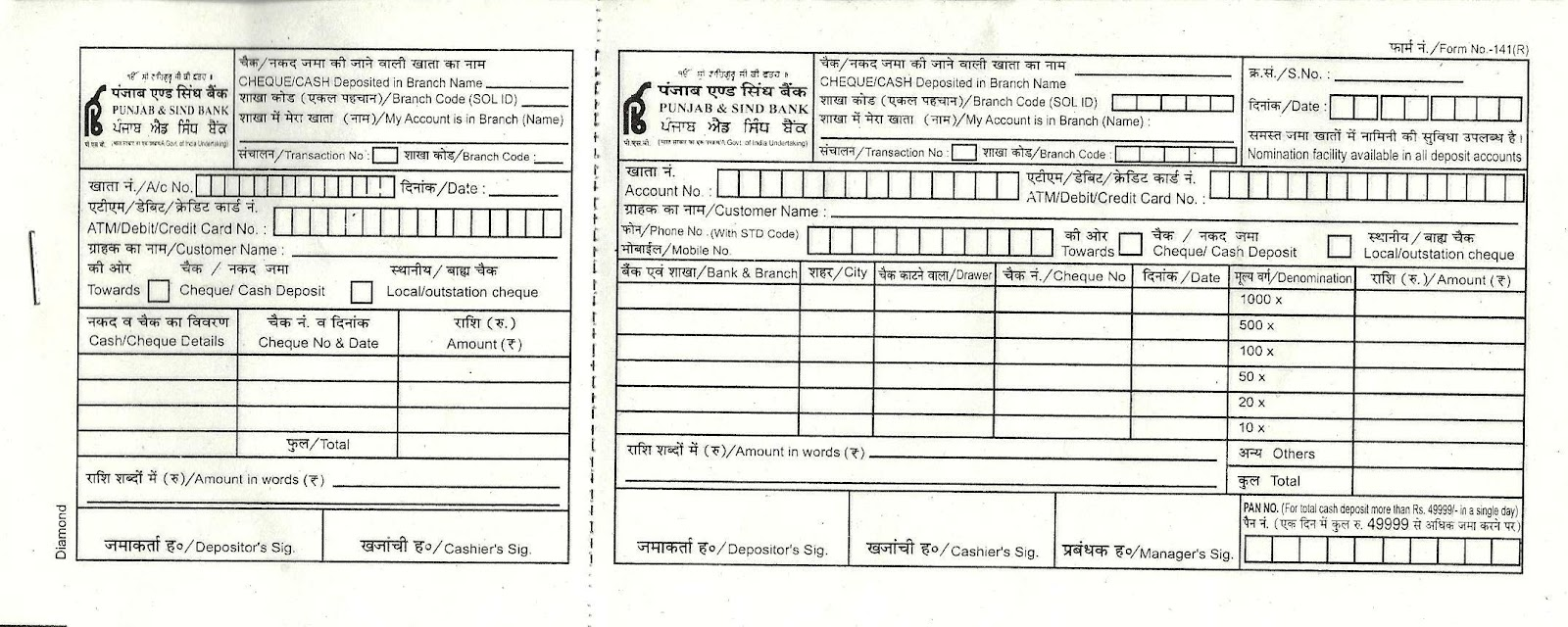 Lovely Indian Bank Pay In Slips For Cash/Instrument Depositions  Pay In Slips