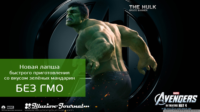 Мстители, Ник Фьюри, Халк, Капитан Америка, Железный человек (Iron Man) Тони Старк (Tony Stark), Hulk