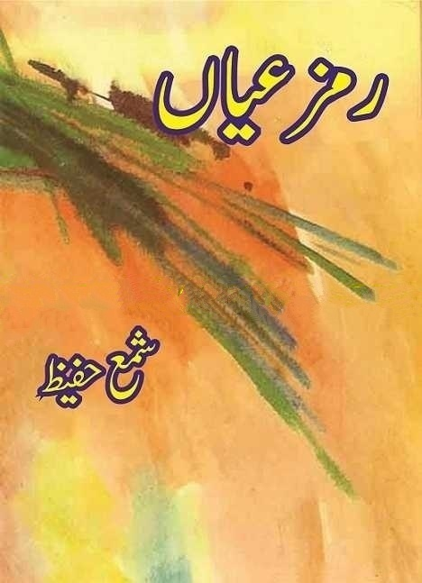 samrat ashok book pdf download