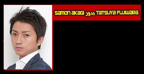 فيلم الجريمة والتحقيقات الممتع جداً ST Keishichou Kagaku Tokusou-han SP,أنيدرا