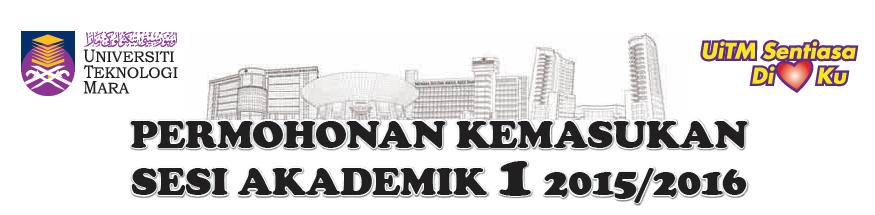 Semakan Temuduga Diploma Dan Asasi UiTM 2015