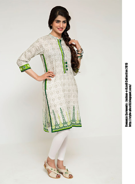 design-kushthnml154-white-kurti-from-jashn-e-azadi-colletion-2015-by-bonanza