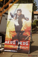 ak rao pk rao telugu movie opening event photos+(18) AK Rao   PK Rao Movie Opening Stills