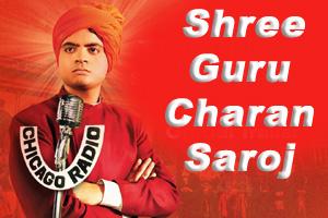 Shree Guru Charan Saroj