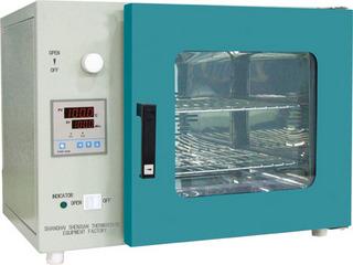 Jual Autoclave - Sterilisator - Alat kedokteran Umum DHG+%E2%80%93+9053A