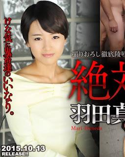 Tokyo Hot n1090 Cute Girl into Orgies