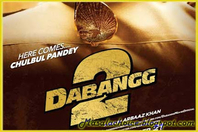 Dabangg 2 HD Movies Wallpapers and Dabangg 2 Hot Pics Wallpapers Fevicol Se Songs Wallpapers