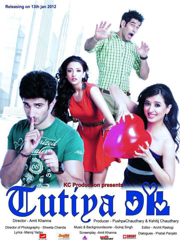 TUTIYA DIL Posters1 - Movie TUTIYA DIL First Look Posters