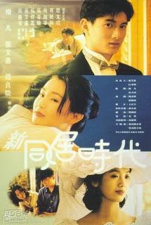 Phim Tân Đồng Cư Thời Đại-Thời Đại Tân Kỳ