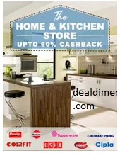 home-and-kitchen-extra-60-cashback-paytm-banner