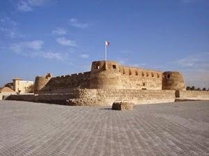 Bahreyn'e gitmek için vize gerekiyor mu. Bahreyn Krallığı Türk vatandaşlarından vize istiyor mu.