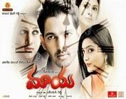 Maaya 2014 Telugu Movie Watch Online