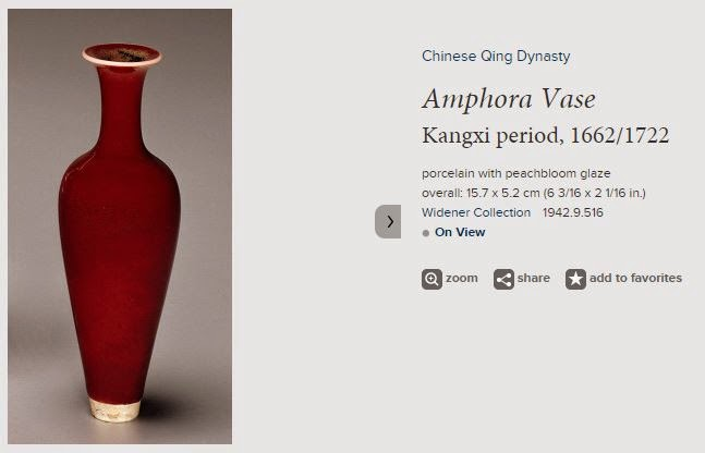 Peachbloom Glazed Amphora vase