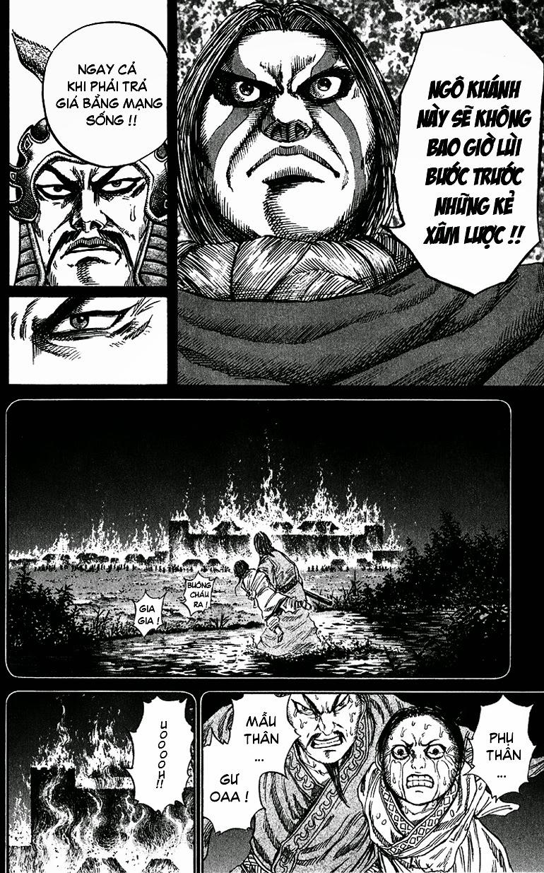 Kingdom – Vương Giả Thiên Hạ (Tổng Hợp) chap 71 page 12 - IZTruyenTranh.com