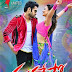 Pandaga Chesuko 12 Days Worldwide Collections