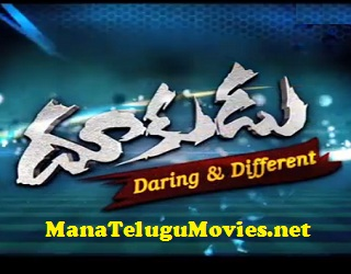 Dookudu -Daring & Different Show -Episode 26