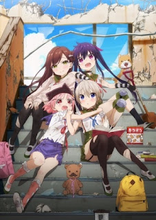 Poster Anime Gakkou Gurashi! (Summer 2015) - First Impression Review by Glen Tripollo