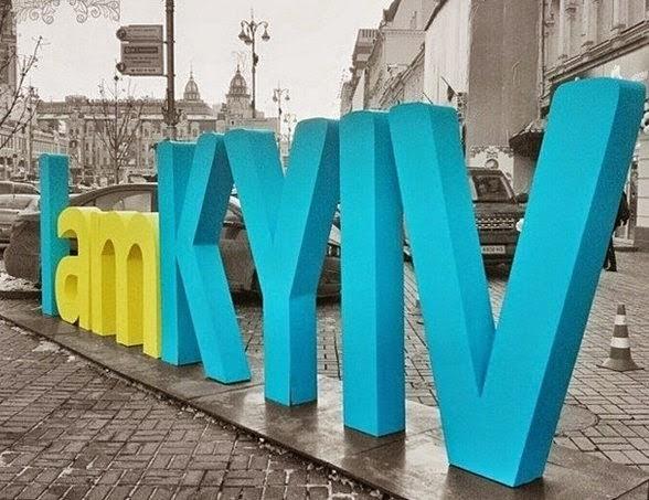 I am Kyiv