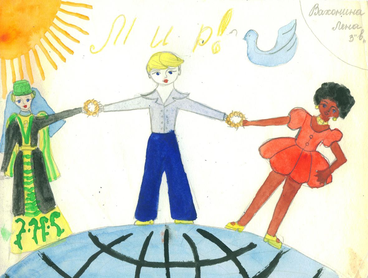 Конкурс рисунков солнце для всех