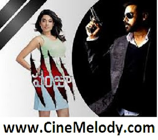 Panjaa Telugu Mp3 Songs Free  Download -2011