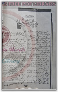 Ik pankhari ka sheerin lams Afshan Afridi