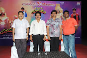 Yamaleela 20 years special press meet-thumbnail-8