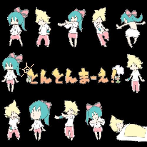 PNG-Kagamine Len & Hatsune Miku // Ton Ton Mae!