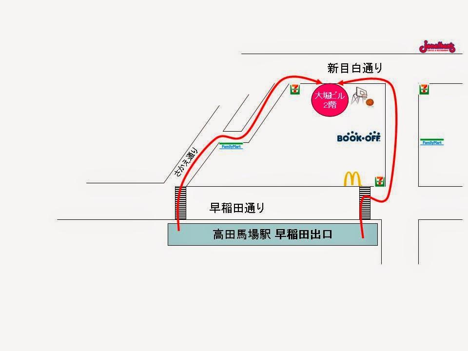 高田馬場 地図