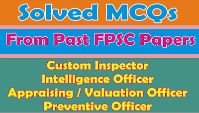 Solved MCQs From Past FPSC Papers