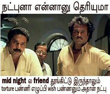 HappY Friendship day Pictures ~ Tamilfbvideos