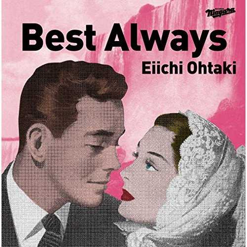 [MUSIC] 大滝詠一 – Best Always/Eiichi Ohtaki – HENSHIN e.p. (2014.12.03 /MP3/RAR)