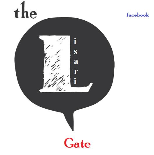 Το lisari και στο facebook!