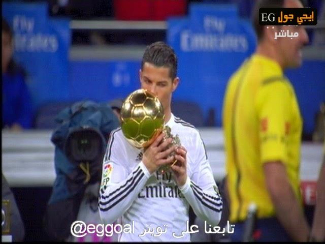 هدف توريس فى ريال مدريد - كأس ملك اسبانيا   15-1-2015 -real-madrid-vs-atletico-madrid
