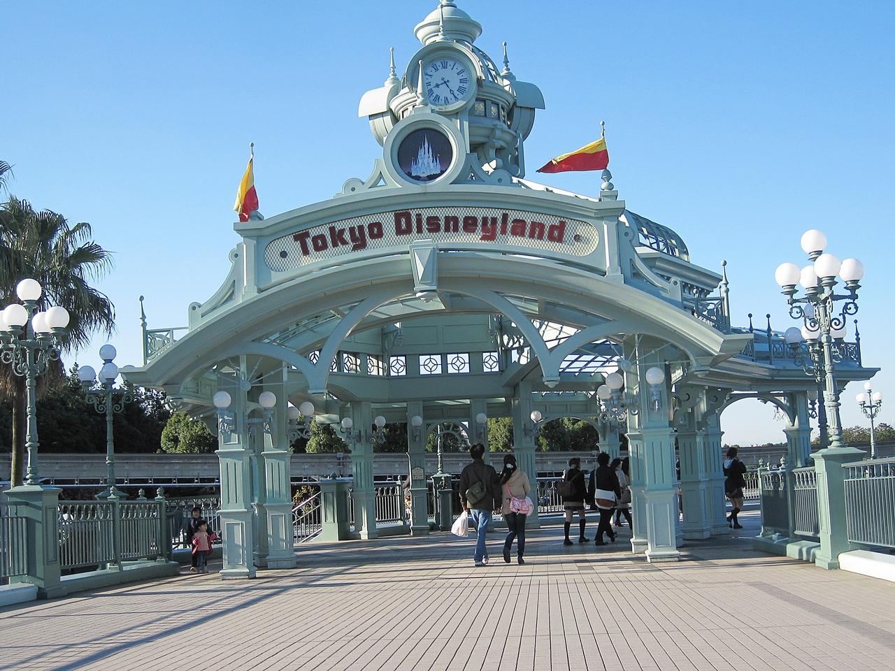 Tokyo Disneyland - Wikipedia