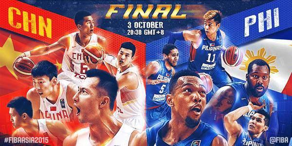 FIBA Asia 2015: Philippines vs. China Live Stream, Schedule and Time