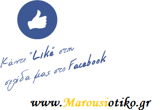 https://www.facebook.com/marousiotiko