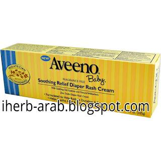 كريم التهاب افينو