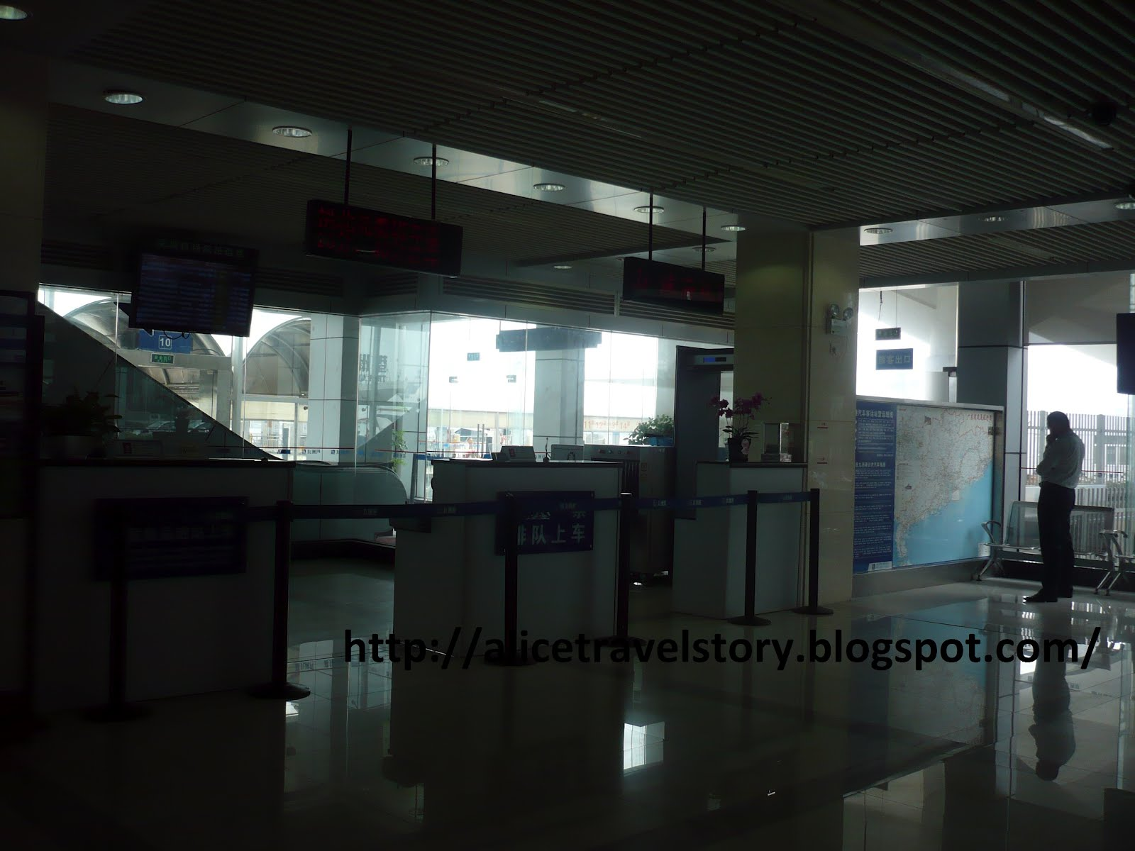 Alice Travelogue Hong Kong Zhuhai Macau Trip 2012 Day 3