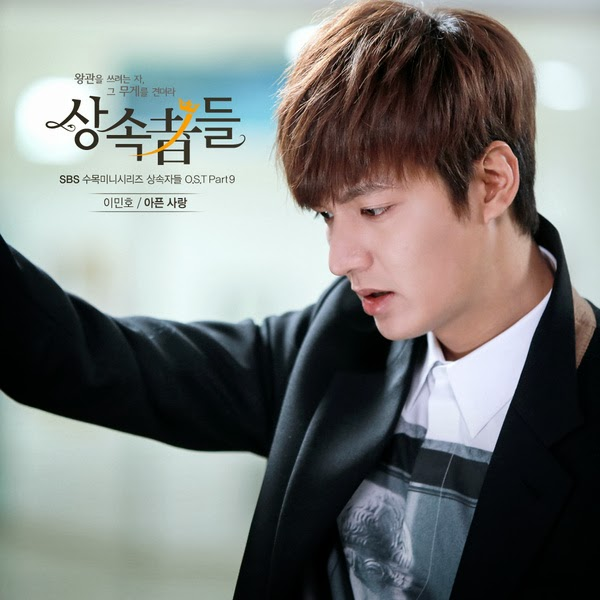 Foto Lee Min Ho the Heirs OST