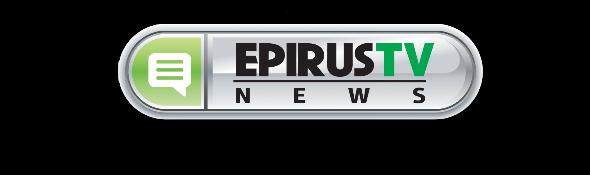 EPIRUSTV NEWS