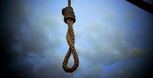4 hukuman mati aneh di dunia, peristiwa aneh hukuman mati