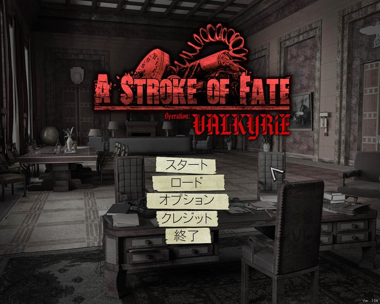 A Stroke Of Fate Operation Valkyrie PC Game torrent Download