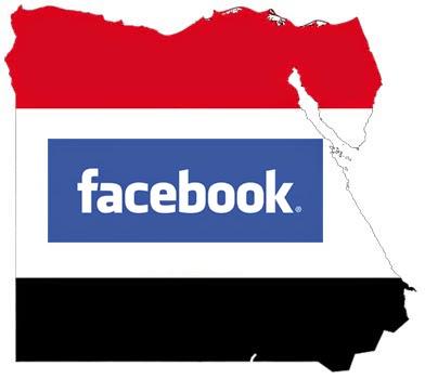 facebook egypte