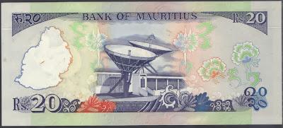Mauritius 20 Rupees P# 36
