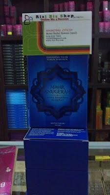 http://4.bp.blogspot.com/-p5UFGhj3qf8/TmndqnSOIPI/AAAAAAAAAY0/BPR8hVtLNQk/s400/minyakanugerah-biru.jpg